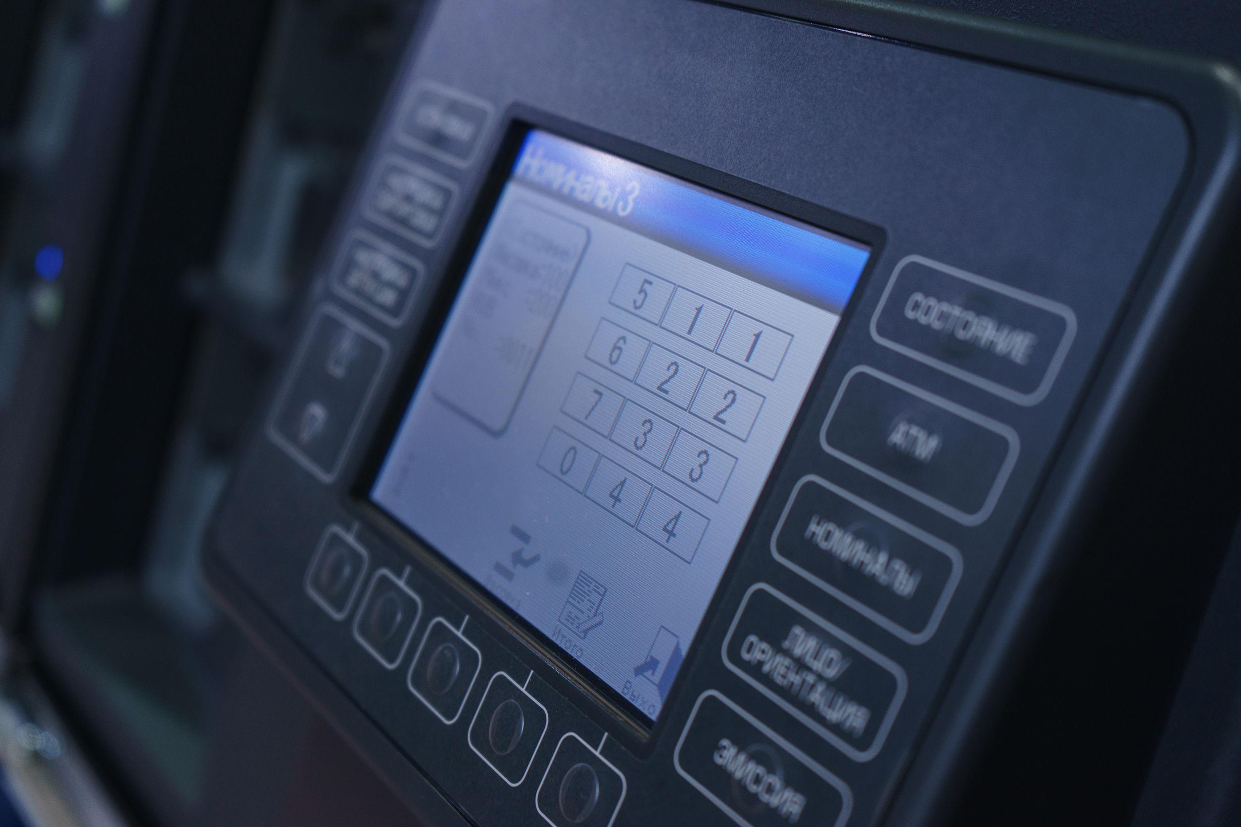 Imagem mostra um aparelho de SAT fiscal.