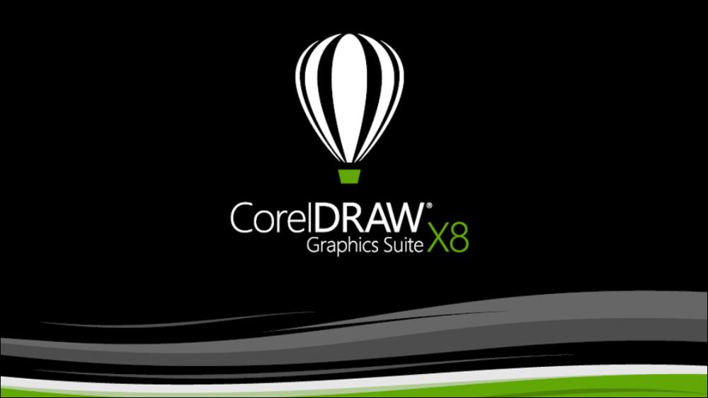 Corel Draw X8 - Passo a Passo